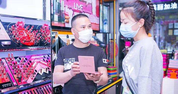 新螺蛳湾化妆品大王入驻俊客,3个月销售几百万