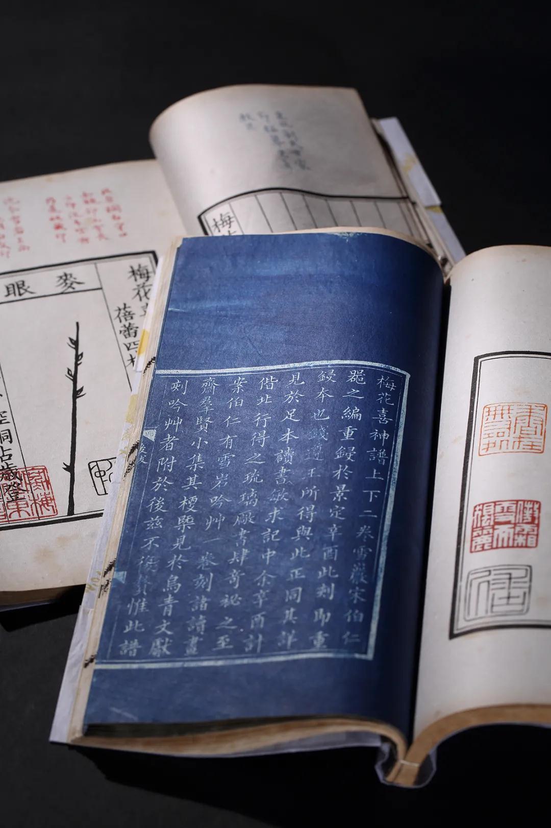 题跋古籍、珍藏名墨……看历代文人雅士如何与古为徒
