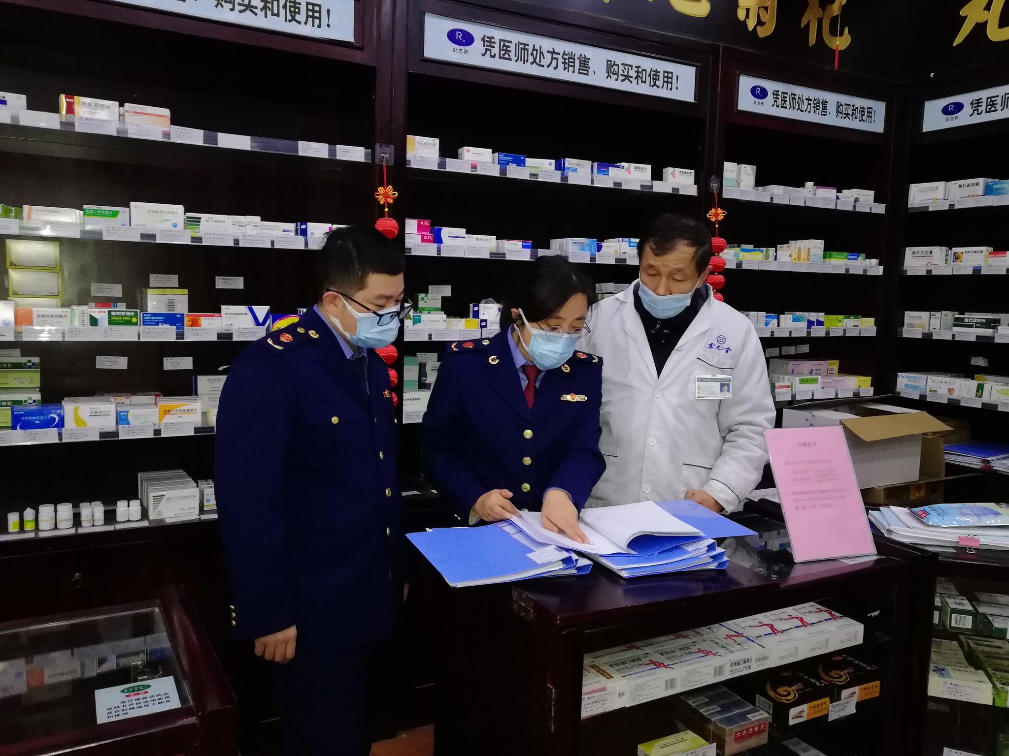 """鉴湖街道:加强零售药店监管 为市民健康""""护航"""""""