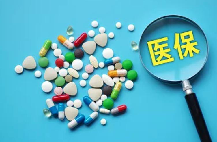 中国首个双靶双适应症联合治疗黑色素瘤药物纳入国家医保目录