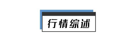 北京进入应急状态!蚂蚁集团回应监管约谈;比特币24小时逾6.1万人爆仓