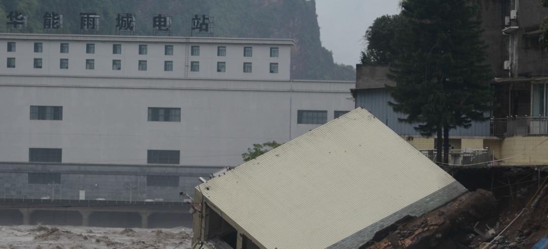 四川抗洪抢险人物群像|提前7小时预测洪峰流量 跑赢汛情的水文人