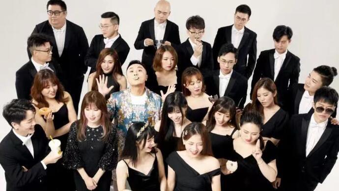 """观众席设""""躺赢""""区,上海音乐厅将迎史上最""""不正经""""新年音乐会"""