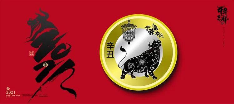发行时间和市场表现,明年4枚纪念币、2张纪念钞,挨个分析