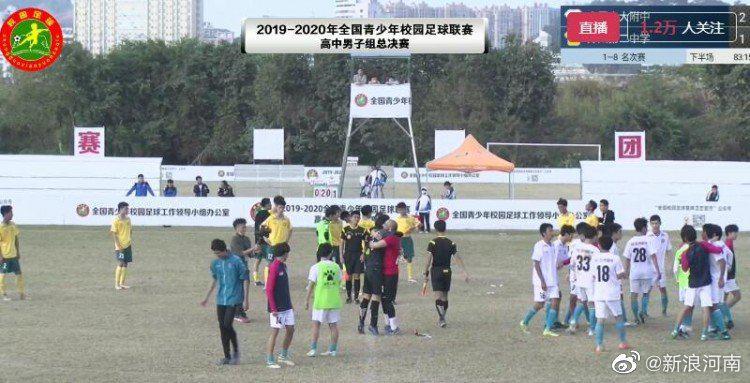 全国校足联赛高中组决赛:郑州二中1-2惜败,获得亚军!