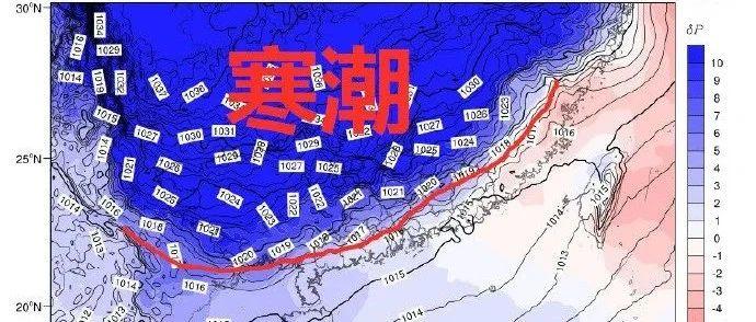 寒潮今夜袭击江门!气温断崖式下降!