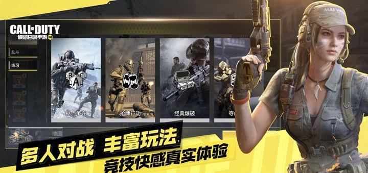 《使命召唤手游》上线,首个官方邀请职业赛事 TGA 邀请赛落幕