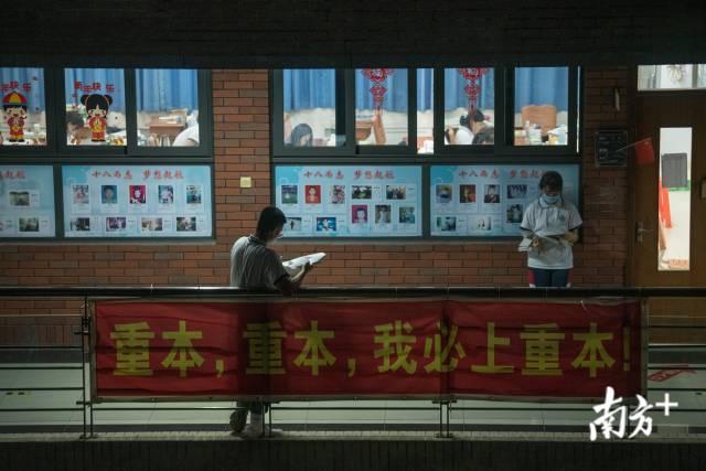 广东新高考方案公布:普通类本专科批次有90个平行志愿