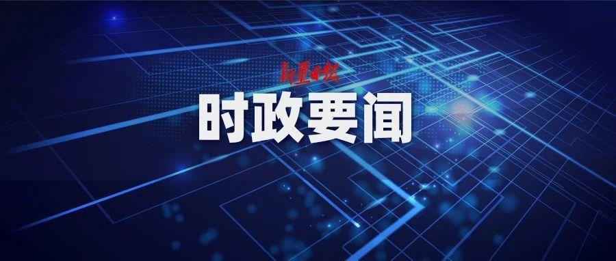 自治区党委宣传思想工作领导小组召开会议 陈全国主持