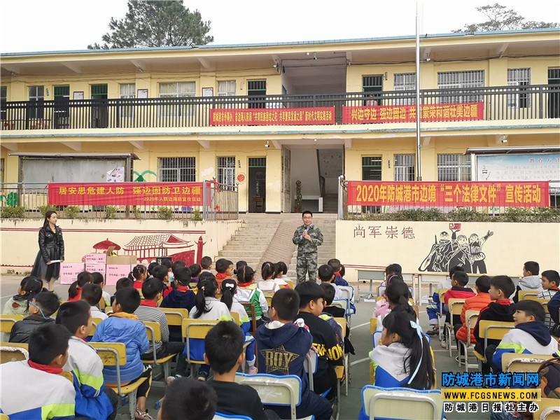 市外事办公室在江平镇吒祖小学开展人防边海防宣传等活动