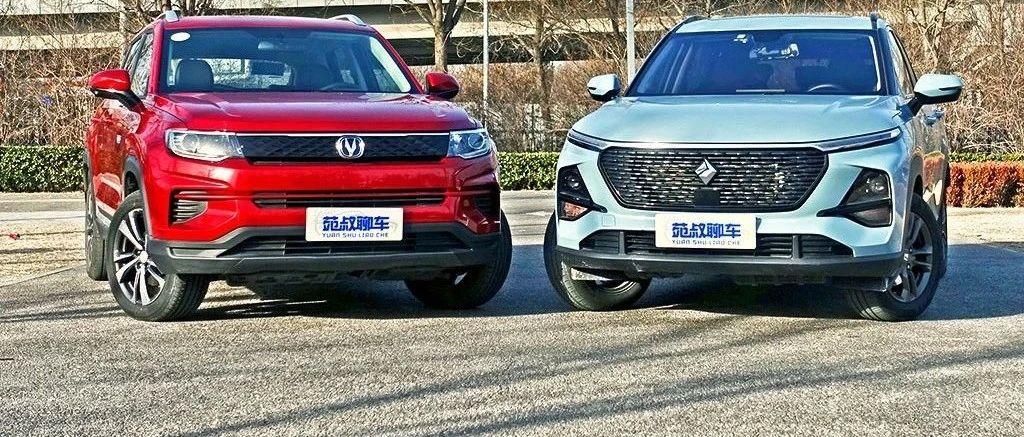 十万元家用SUV该选谁,长安CS35PLUS对比新宝骏RS-3