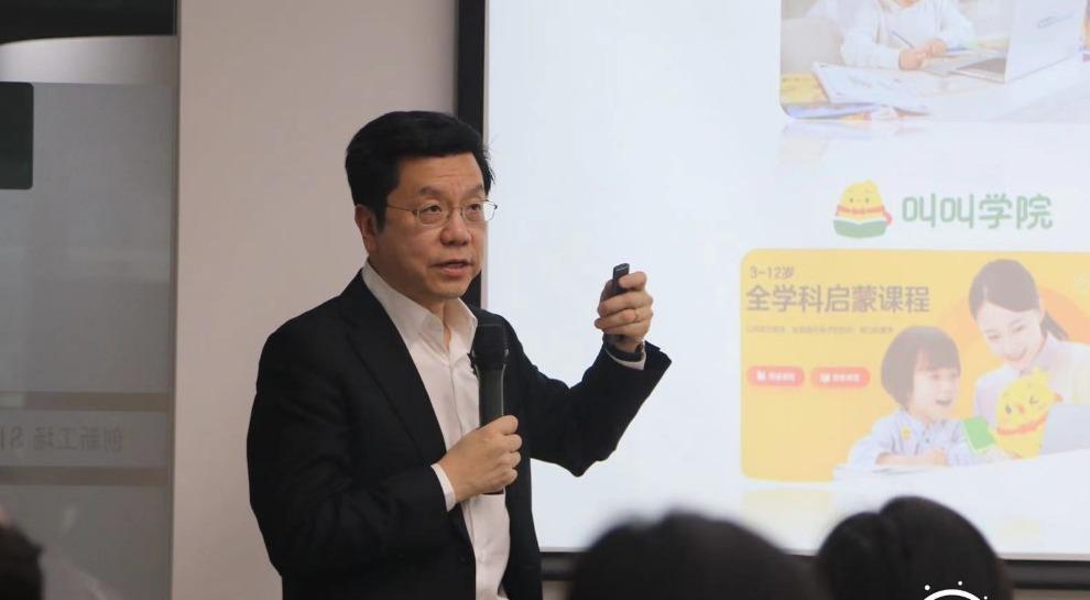李开复:自动化、国产替代、线上化迎空前机遇
