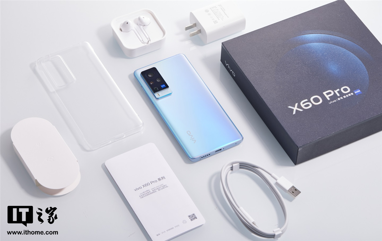 【IT之家开箱】vivo X60 Pro图赏:创新缎面 AG 工艺