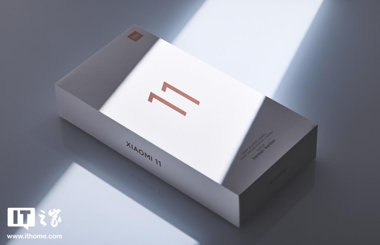 【IT之家开箱】小米 11 开箱图赏:四曲面柔性屏,5nm 骁龙芯