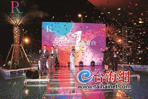 万丽酒店周年庆预定婚宴有优惠