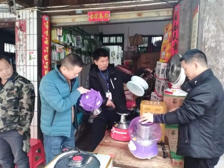 苏仙区市场监管局雷霆整治不合格电取暖器,消除安全隐患