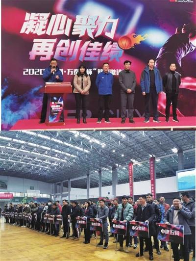 """2020""""检测•万泰城杯""""篮球邀请赛圆满落幕"""