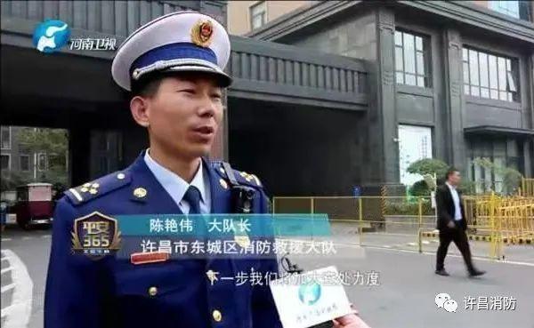 许昌市消防救援支队持续开展大队长上电视活动助力冬春火灾防控工作