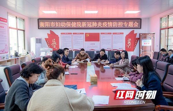 衡阳市妇幼保健院开展全院新冠肺炎疫情常态化防控督查