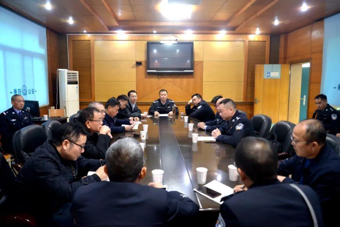 衡阳县公安局举行森林公安机关管理体制调整交接仪式