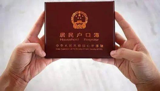 """上海火力打响""""抢人大战"""",一月内三推落户新政图片"""