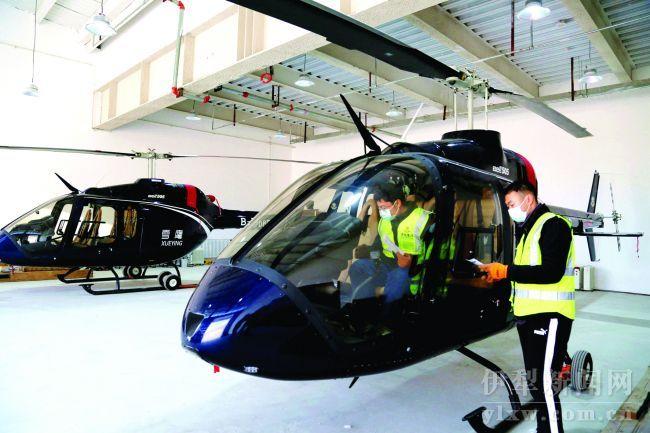 """""""空中快线""""直升机旅游项目有序推进 伊犁游客有望""""自由飞翔"""""""
