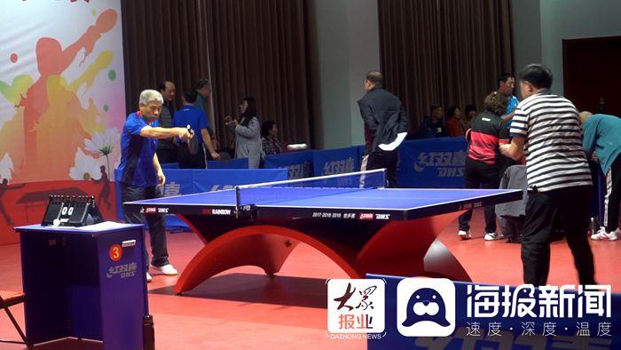 东营市第三届老干部乒乓球比赛开幕