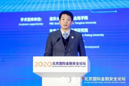 腾讯安全杜明灯:新基建加速金融监管科技升级2.0