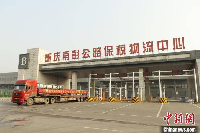 2020年重庆跨境公路班车突破2500班