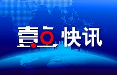 菏泽郓城:团雾未散,视线受阻致两车相撞