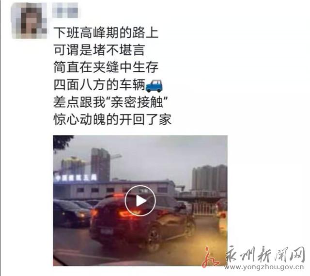 【记者调查】京华中学门口成堵点 ,接送大军的车究竟能不能停?