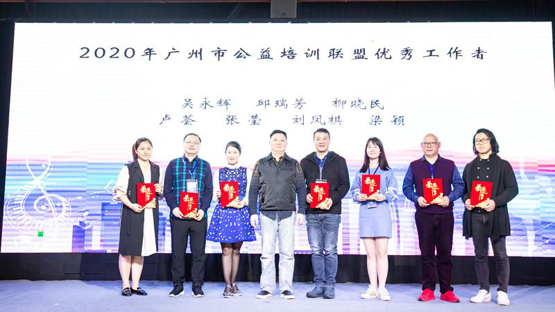 服务市民近万人次,广州市公益培训联盟助力全民艺术普及