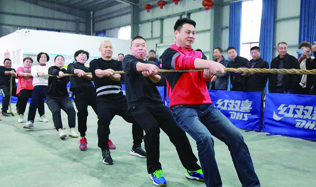 仙居县举办农村文化礼堂运动会拔河比赛
