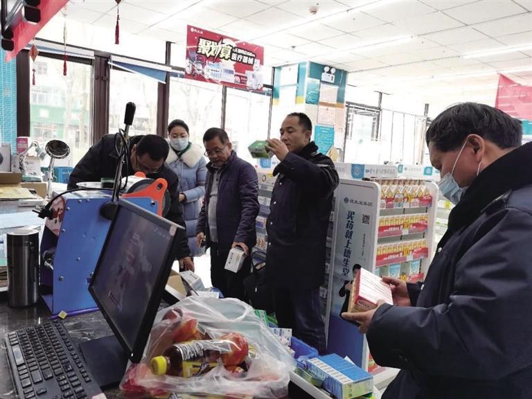 榆中县突击检查药品化妆品市场