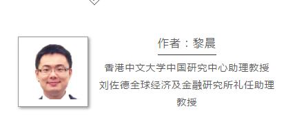 """观中国   跨过""""中等收入陷阱"""",要靠两种创新相结合"""
