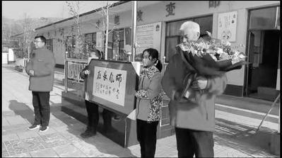 执教山区43载 退休教师获201名师生鞠躬送行