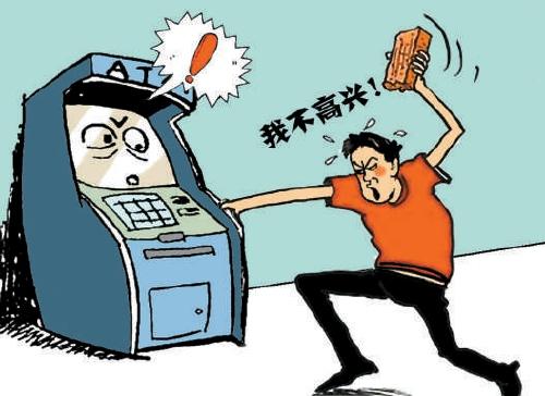 小伙因心情烦躁打砸29台ATM机 获刑二年