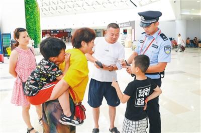 构建现代警务体系 服务改革发展大局