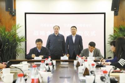 交行河南省分行与河南省商务厅签署战略合作协议