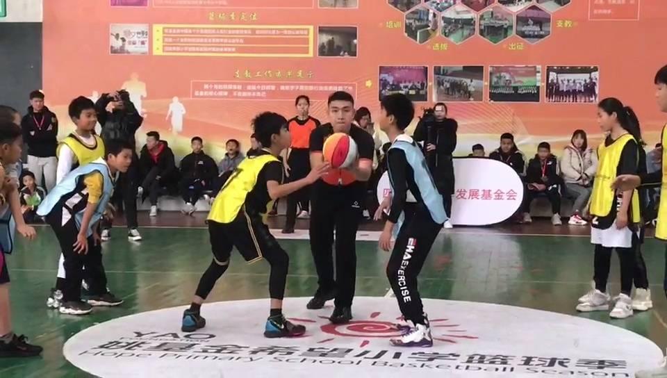 2020姚基金希望小学篮球季内江赛区活动正式开幕