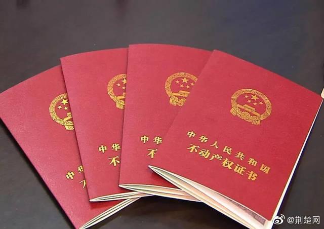 湖北 武汉修订《武汉市商品房买卖合同》 武汉新增交房即可办证约定