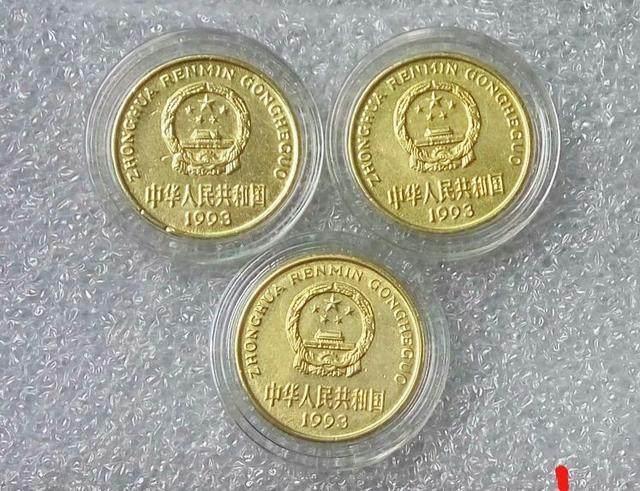 这三类钱币将是收藏界黑马,遇到一定收藏,你有几枚?图2