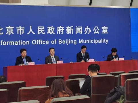 最新发布!北京中小学生分三批放寒假,初高三年级不变