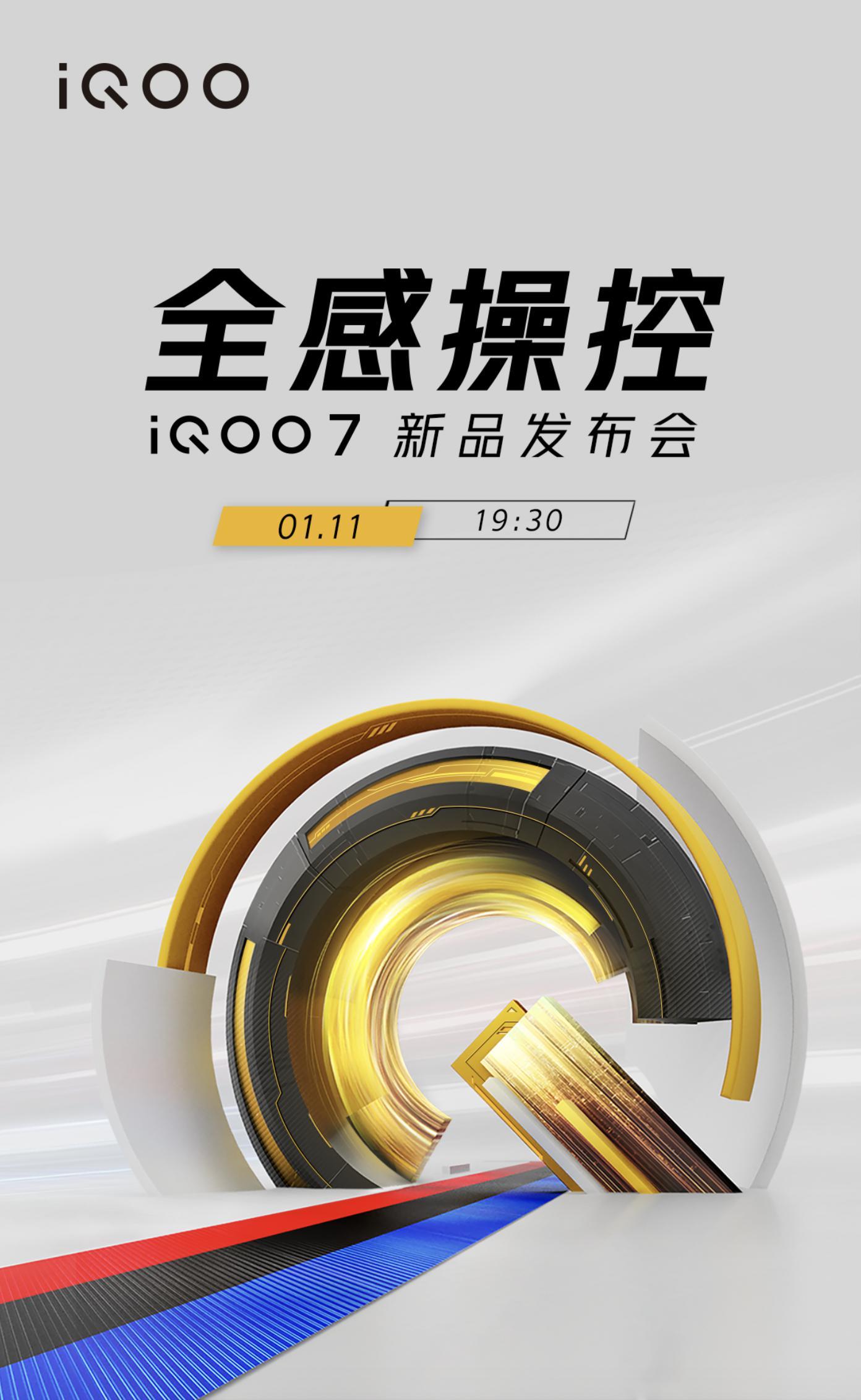 iQOO 7官宣;诺基亚4G经典手机总销量第一;小米新品众筹