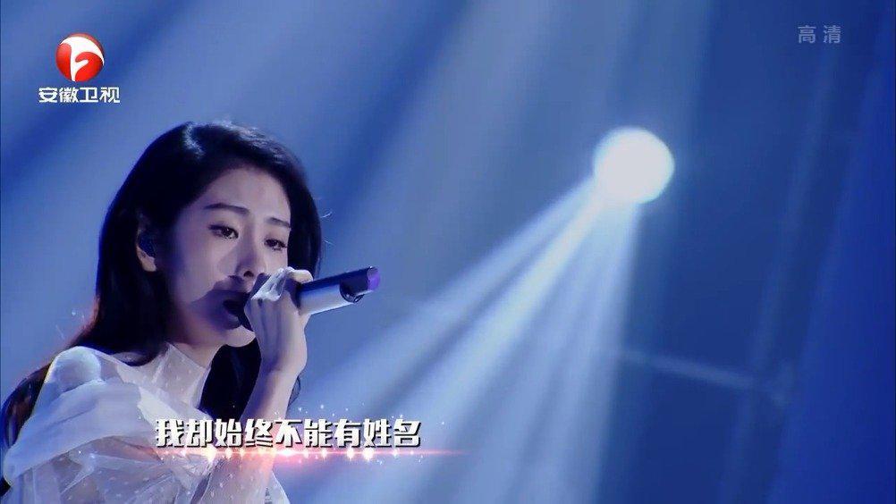 张碧晨国剧盛典 一直很安静