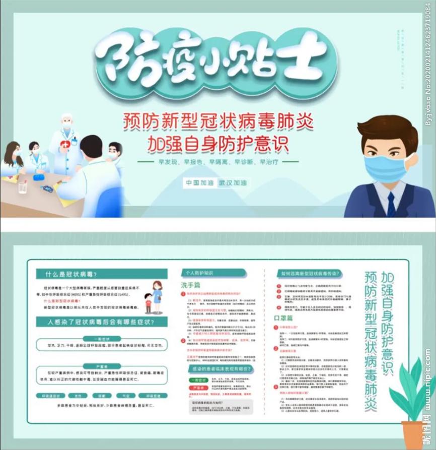 贵州师范大学2021年寒假致学生家长的 一封信图片