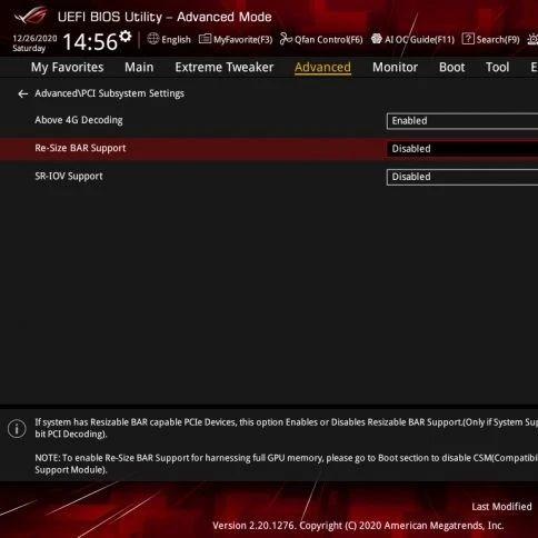 Intel处理器用上AMD首发神技SAM:游戏性能提升多达14%