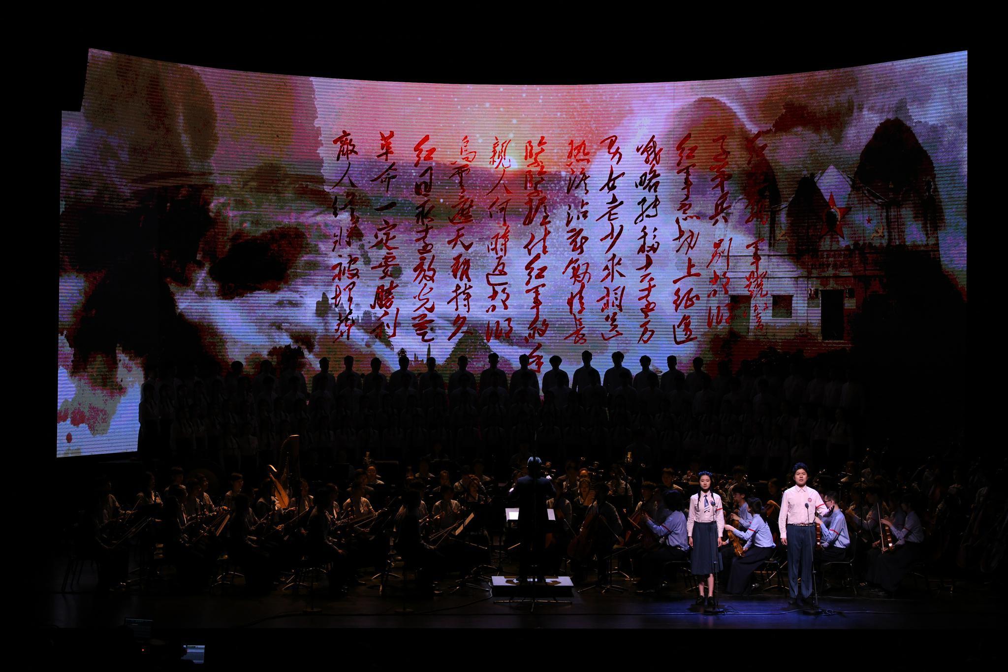 上海音乐学院再演《长征组歌》,校内公开选拔优秀学子献演