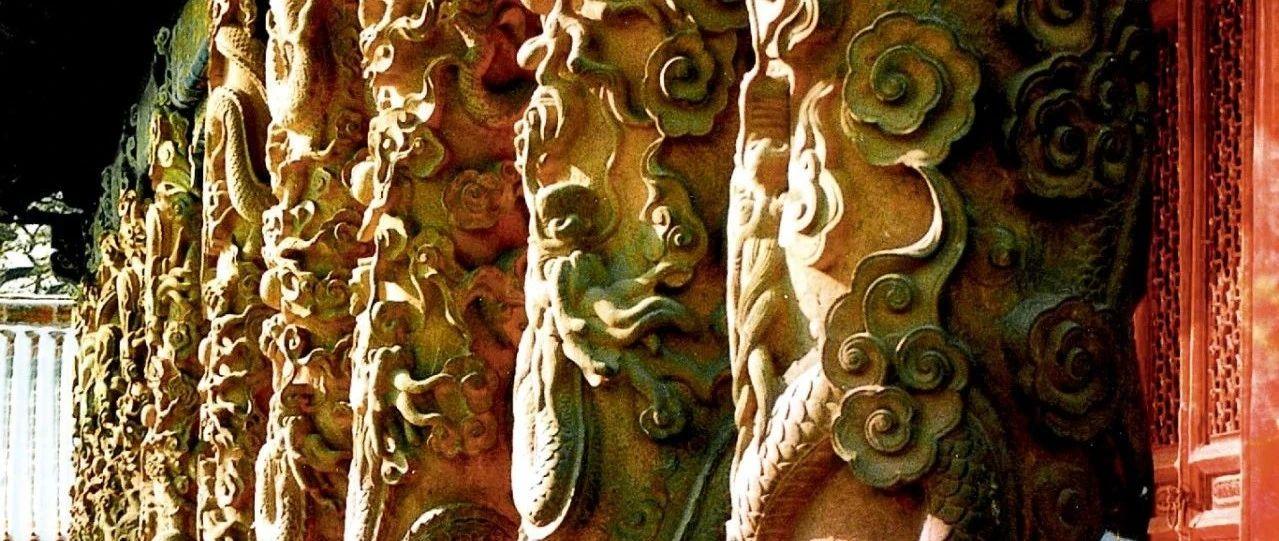 画报里的中国 | 中国的世界遗产——曲阜孔庙、孔林及孔府