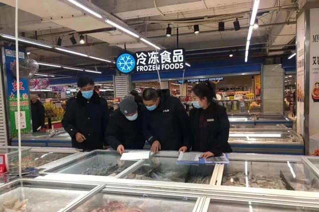 黑龙江省佳木斯市桦南县市场监管局精准监管冷链食品